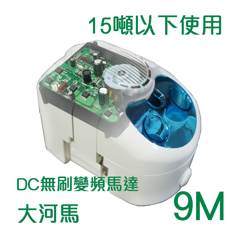 箱型機空調專用排水器-大河馬9M