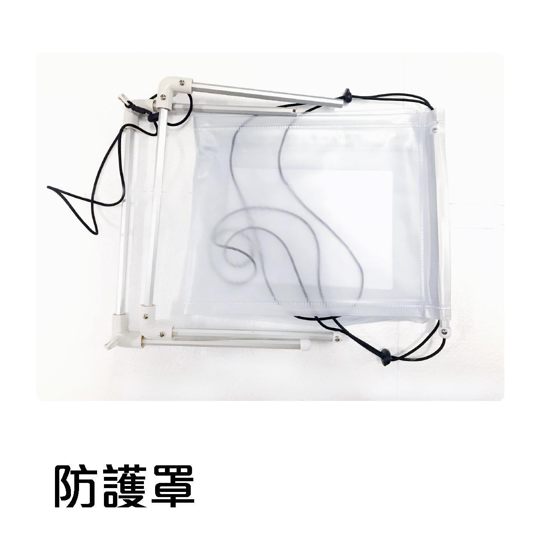 防護罩(需搭配開放式清洗槽使用)